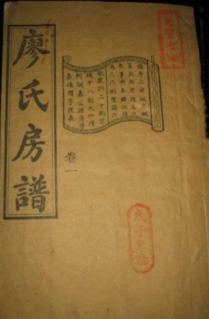 KK00649140a2.JPG