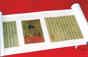 上海图书馆修复的家谱资料