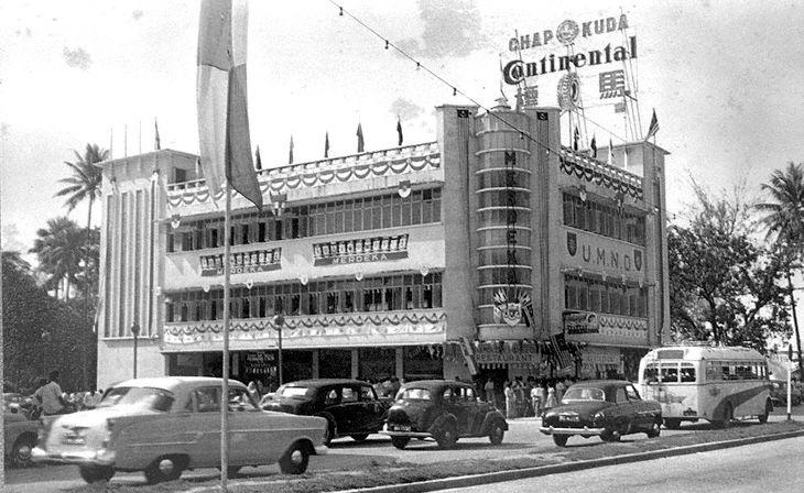 UMNO-1960.jpg