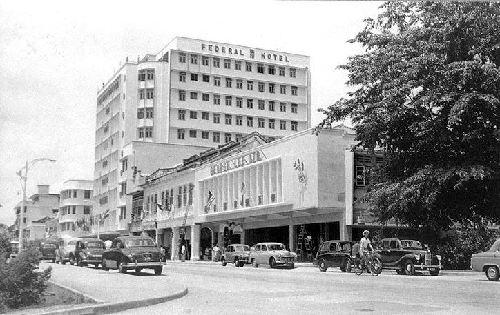 Bkt-Bintang-1960-02.jpg